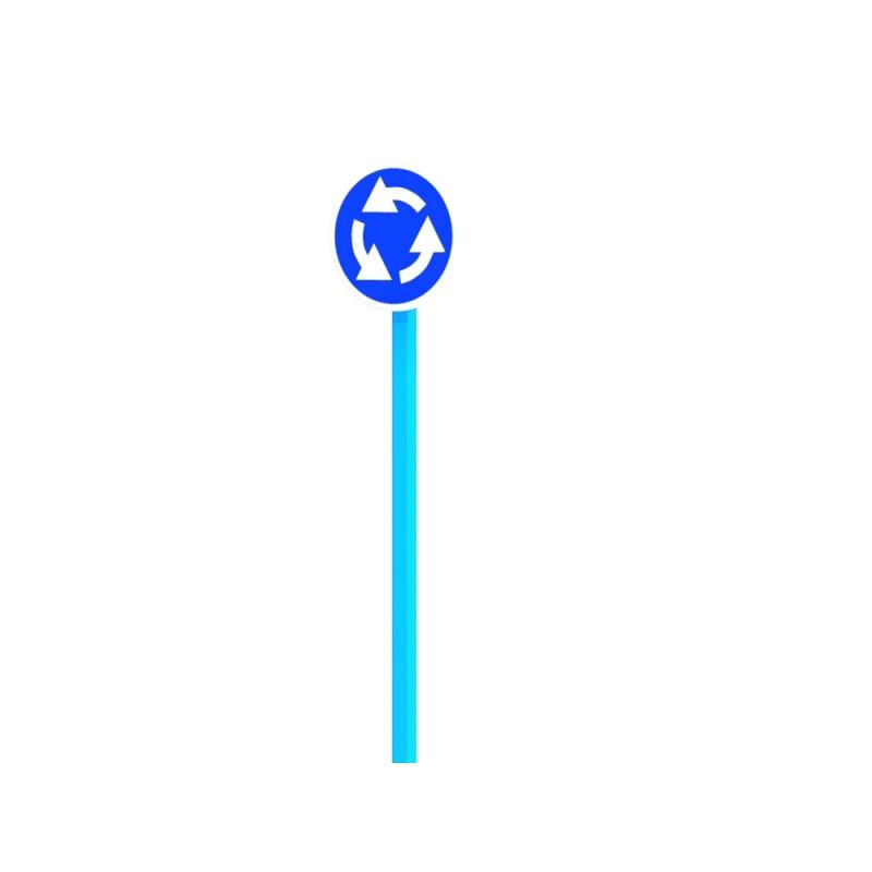ДОУ 6.37 Знак Круговое движение