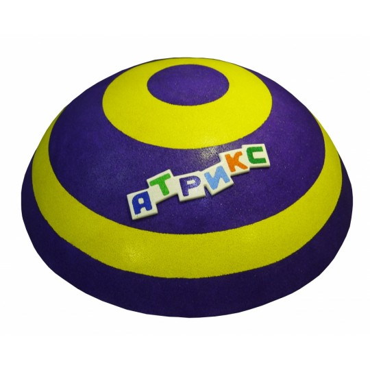 РМФ 4.18 Сфера фиолетово-желтая