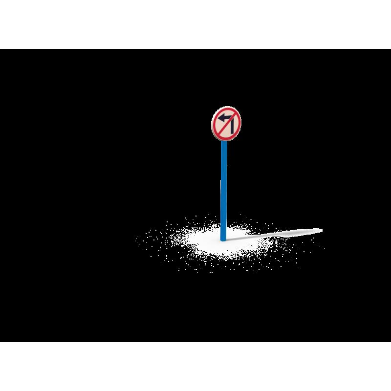 ДОУ 6.29 Знак Движение на лево запрещено